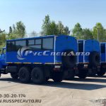 Вахтовый автобус Урал 32551-0013-61Е5